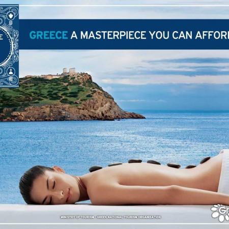 Greece-6-450x450
