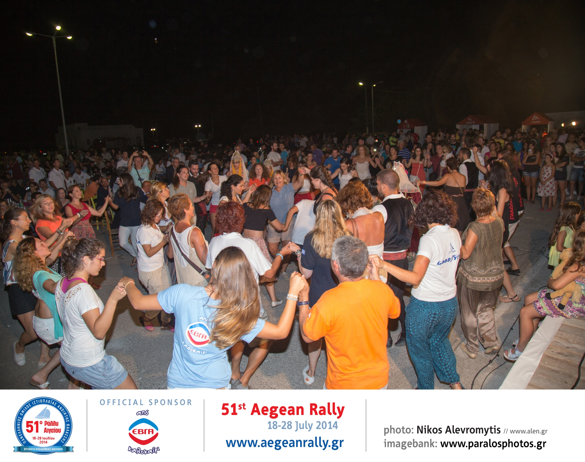 AR 8 Copyright Nikos Alevromytis, 51st Aegean Rally, HORC