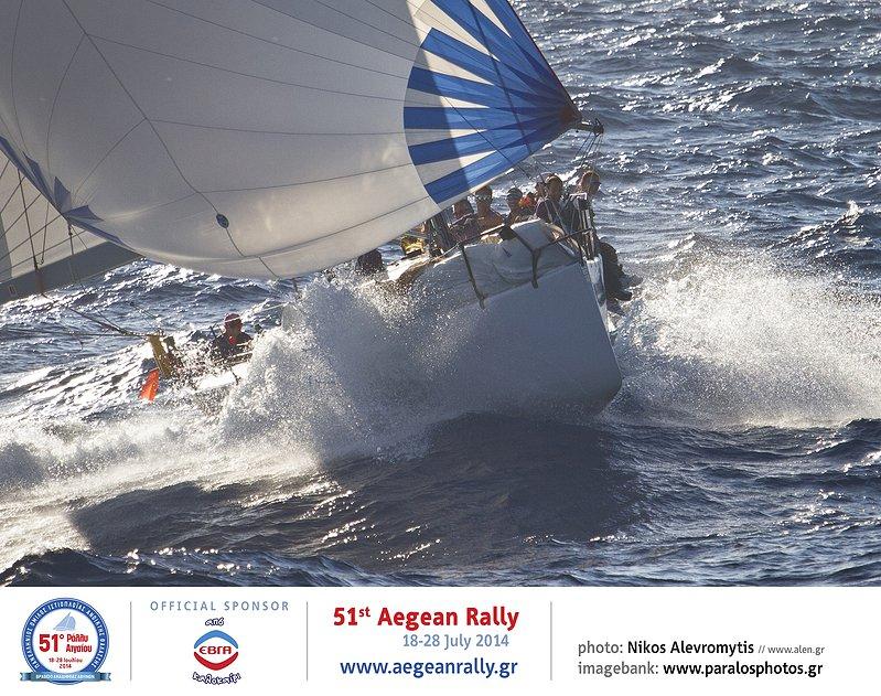 AR 3 Copyright Nikos Alevromytis, 51st Aegean Rally, HORC