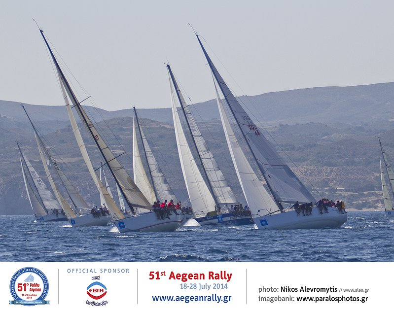 AR 4 Copyright Nikos Alevromytis, 51st Aegean Rally, HORC