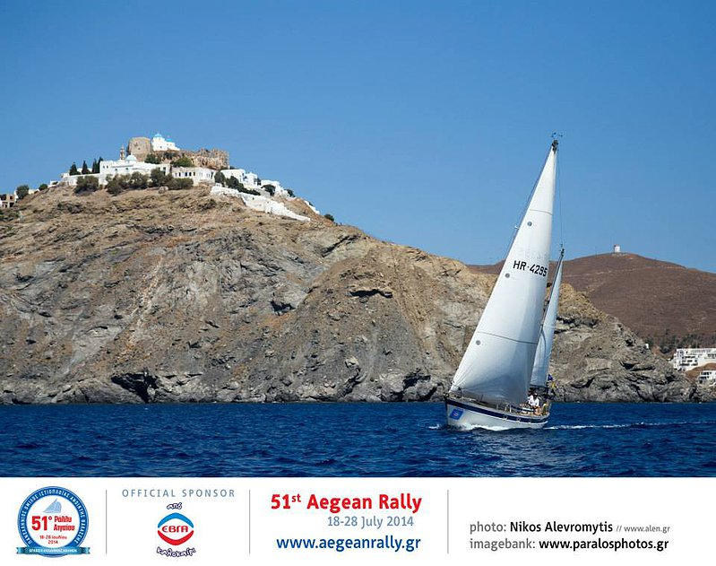 AR 5 Copyright Nikos Alevromytis, 51st Aegean Rally, HORC