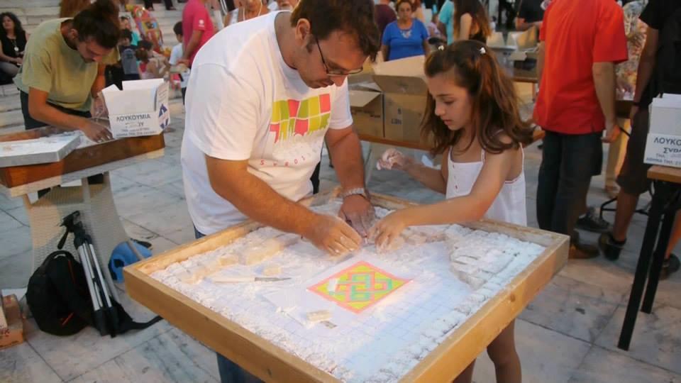Sweet Mosaic 5 Copyright Loukoumi Festival